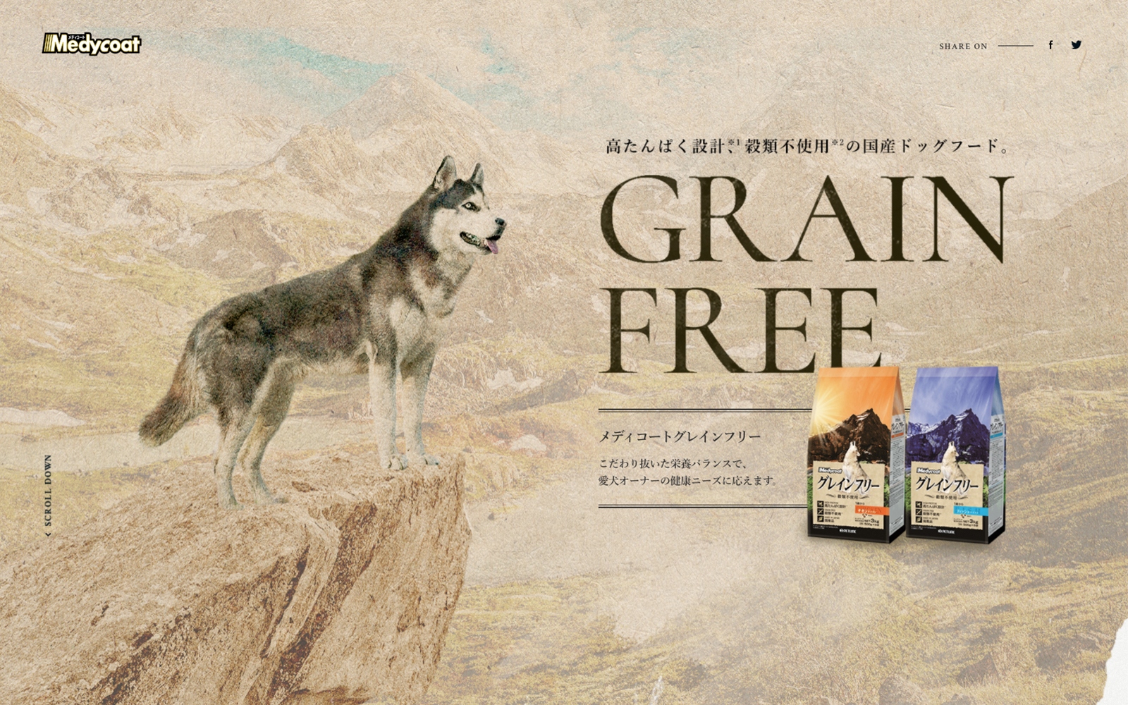 PETLINE GRAINFREE