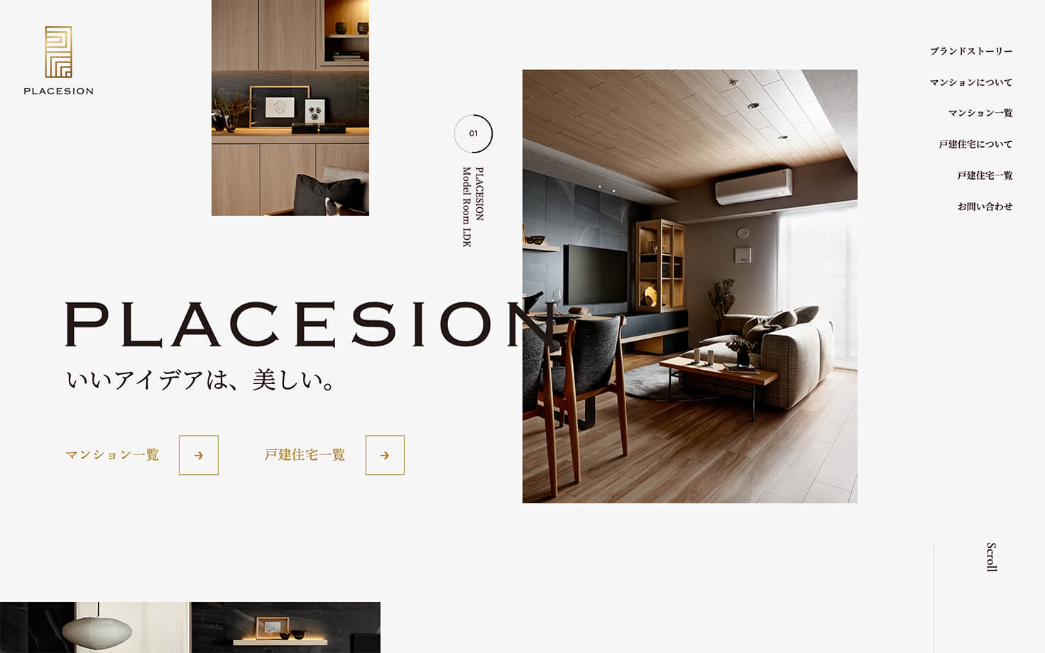 PLACESION BRAND SITE